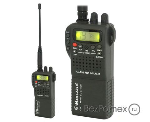 АвтоМедиаАрт радиостанции как выбрать