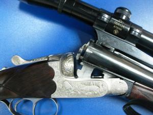 Комиссионка или купи-продай.  ПРОДАМ МЦ 10 09.  Сайт об охоте для охотников.