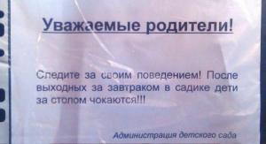 post-11019-0-71228300-1450995365_thumb.jpg