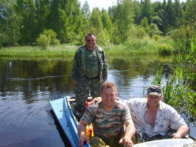 с друзьями на рыбалку
