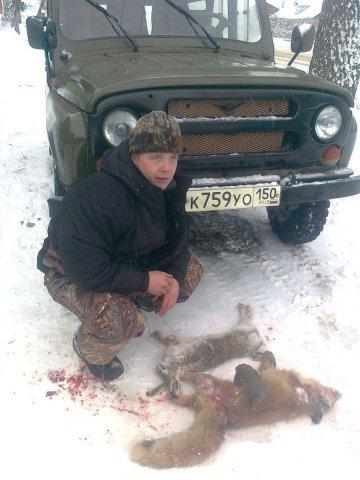 охота 005