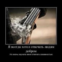 Dima911