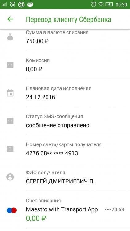 Screenshot_2016-12-26-00-30-25-958[1].jpeg