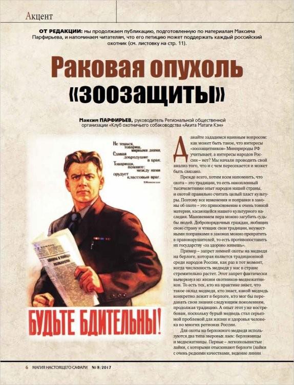 statya_str.6.jpg