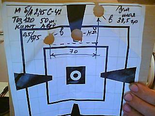 пуля 50 м с хвостом ибез.jpg
