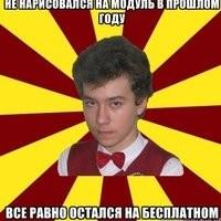 Grigor Davtyan