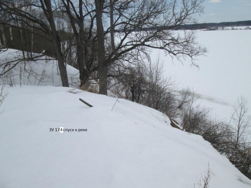 спуск к реке Волга с ЗУ 174.jpg