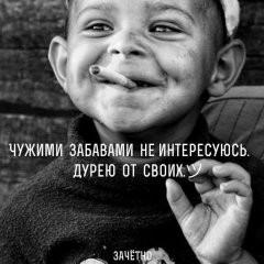 Лоханкин