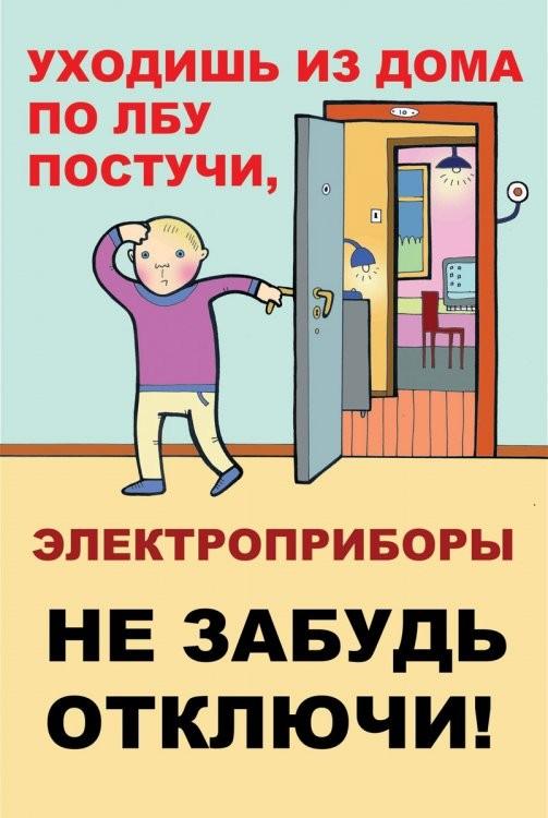 plakat076.jpg