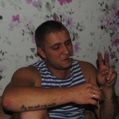 Серега Русский