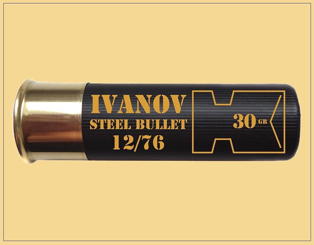 steel_bullet_big.jpg