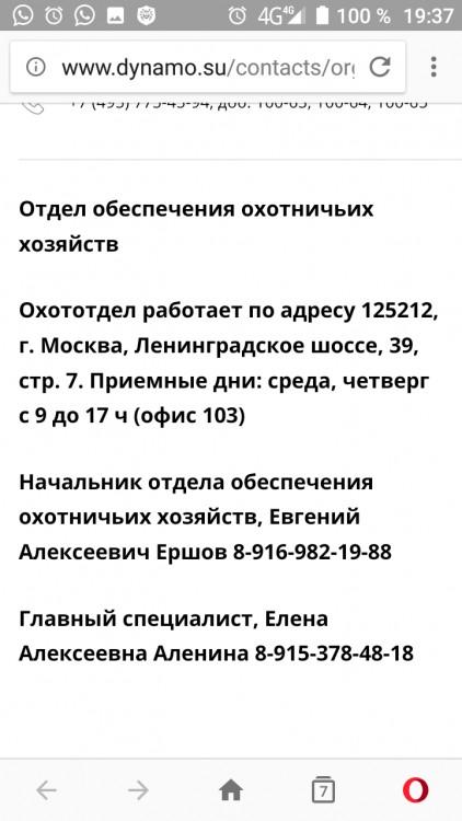 Screenshot_20190210-193701.thumb.png.3cfee5d1eb1f93168f723e8d31a18b9a.png