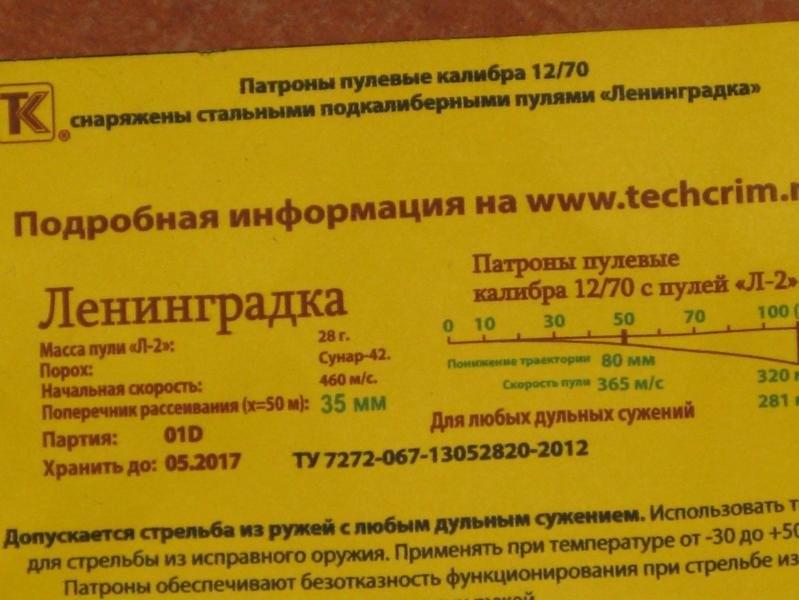 ramdisk-crop_105852367_3tGp.jpg