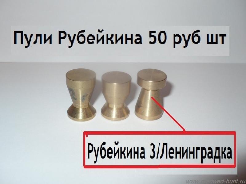 14573310.jpg