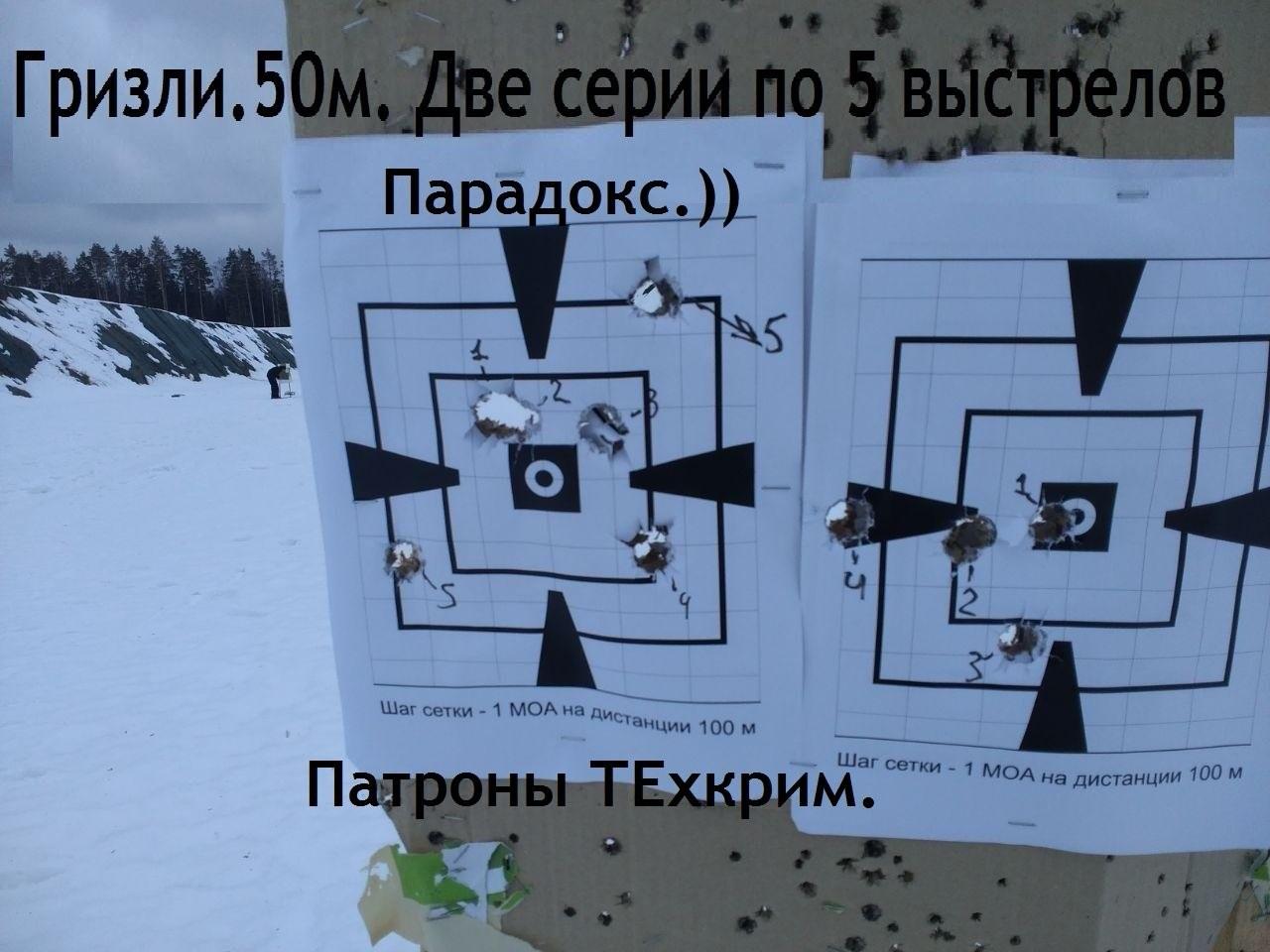 24493981_2614.jpg
