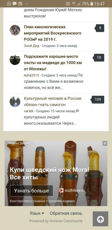 460279952_Screenshot_20190711-154757_SamsungInternet.thumb.jpg.c3c19dcbdc401822c9ad5bbc7866c075.jpg