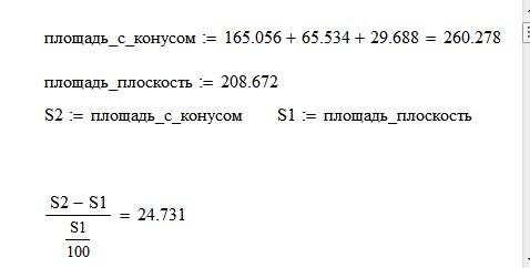 СПИ/Стоппер-12к