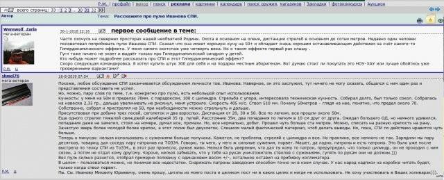 Безымянный Иванов 2 (1).jpg