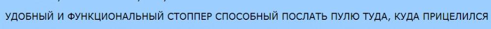Opera Снимок_2019-08-16_162344_forum.guns.ru.png