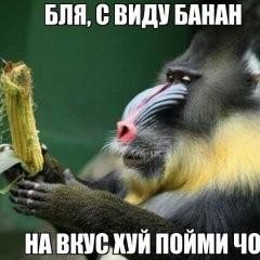 Александр_якут