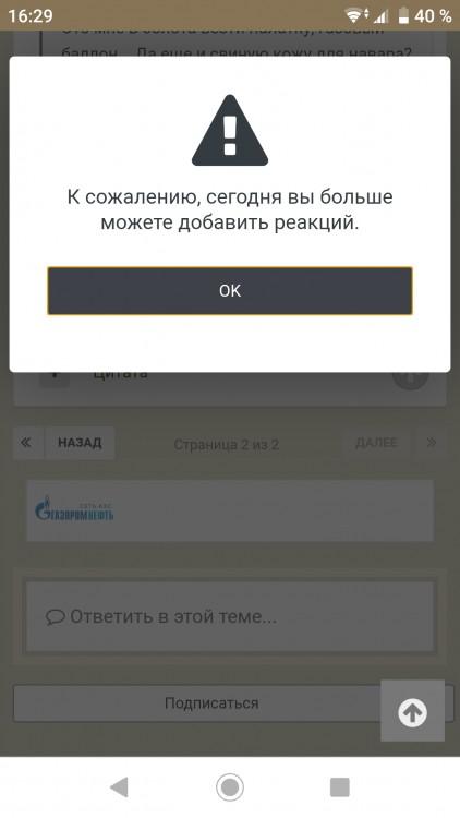 Screenshot_20191018-162954.png