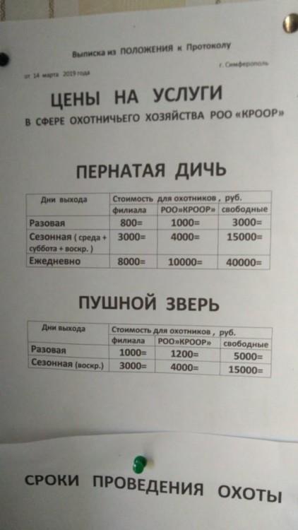 image.thumb.png.ce3d04452bc86c9c830d9d1197fb7586.png