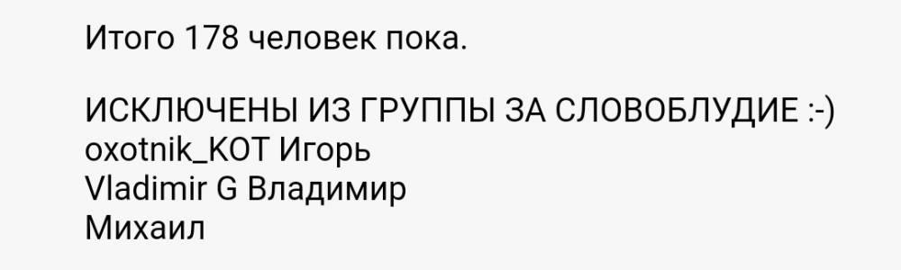 963891750_Screenshot_20200216-0949522.thumb.png.ecea490ff6d6d0006feed3a70ad83b05.png
