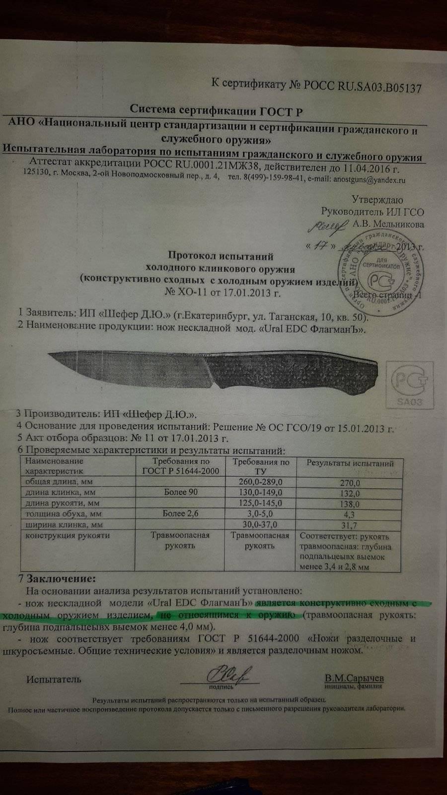 IMG-20200303-WA0074.jpeg