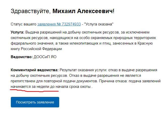 Opera Снимок_2020-04-01_172413_mail.yandex.ru.png