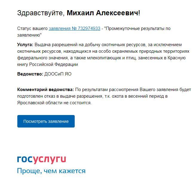 Opera Снимок_2020-04-01_111831_mail.yandex.ru.png
