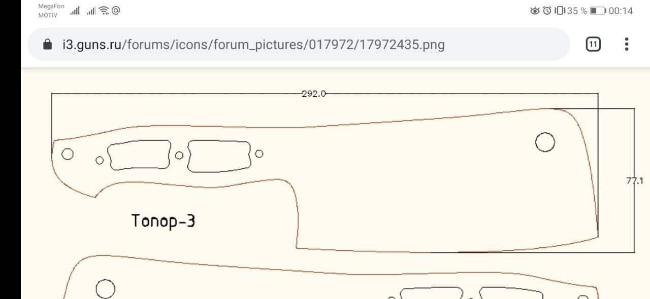 large.IMG-20200421-WA0009.jpg.a24fc5c3ad3438fd36be9379d4810ae2.jpg