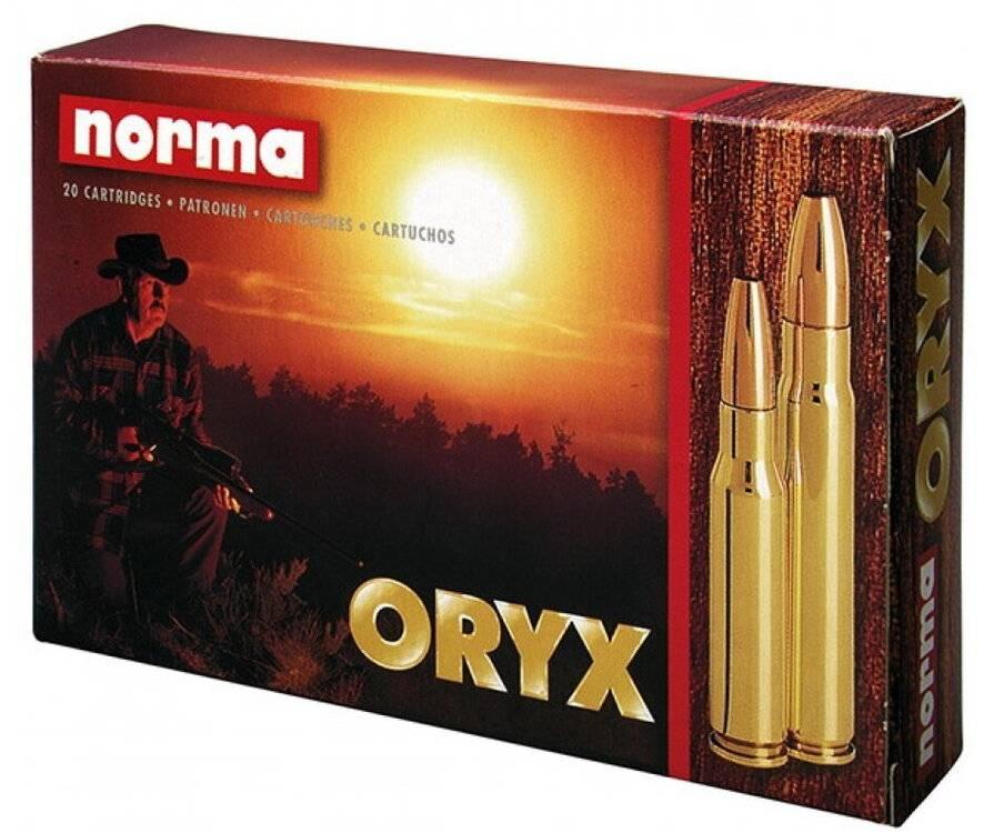 norma-oryx1.jpg