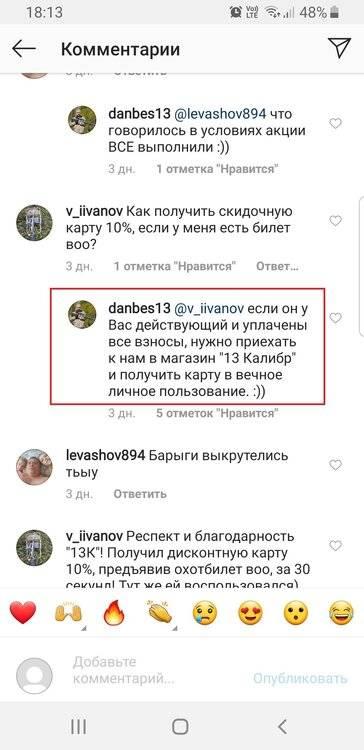 Screenshot_20201012-181342_Instagram.jpg