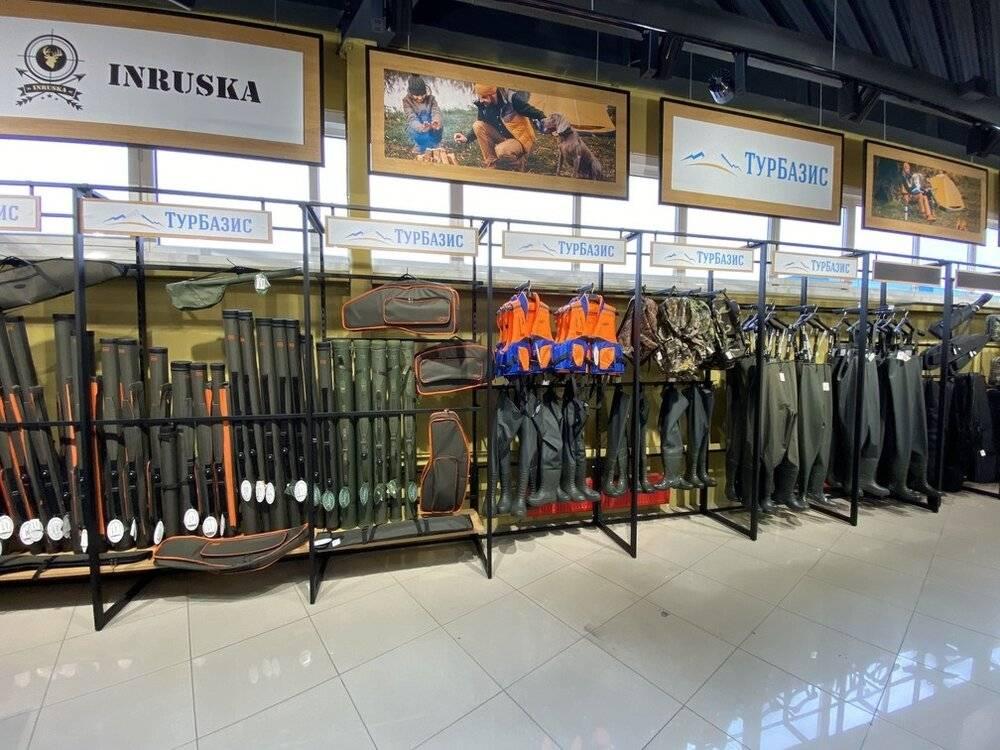 Снаряжение и экипировка для рыбалки.jpg