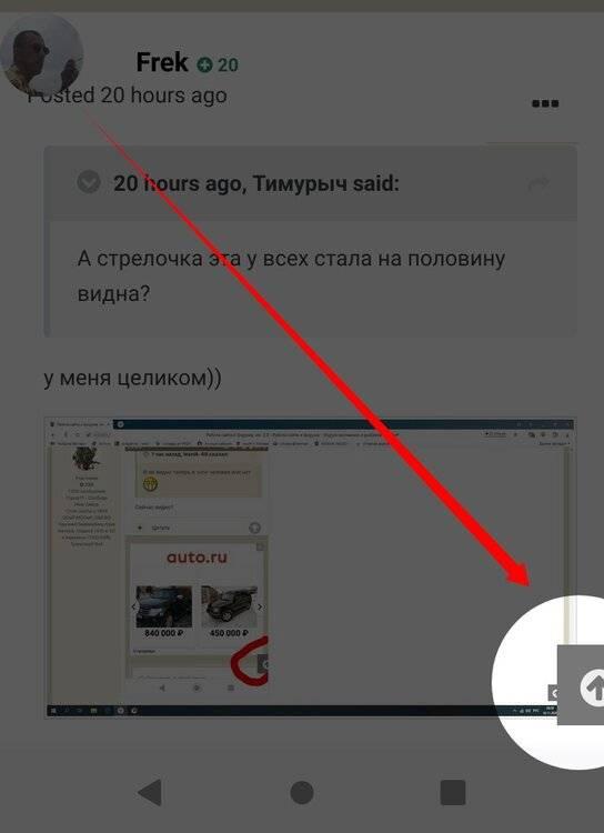 Screenshot_20201117_164025.jpg