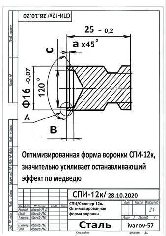 2020_10_30_007.jpg