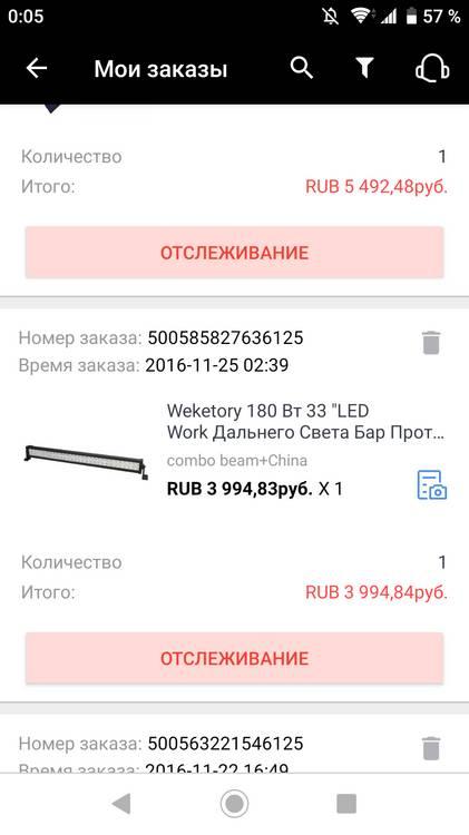 Screenshot_20201225-000518.thumb.png.48d2f821ea48bd1c88abbba397812934.png
