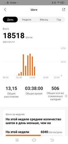 Screenshot_20210117_134312.jpg