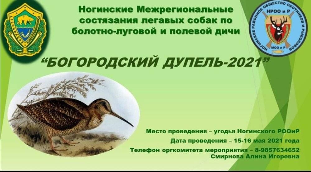 IMG_20210203_151546_032.jpg