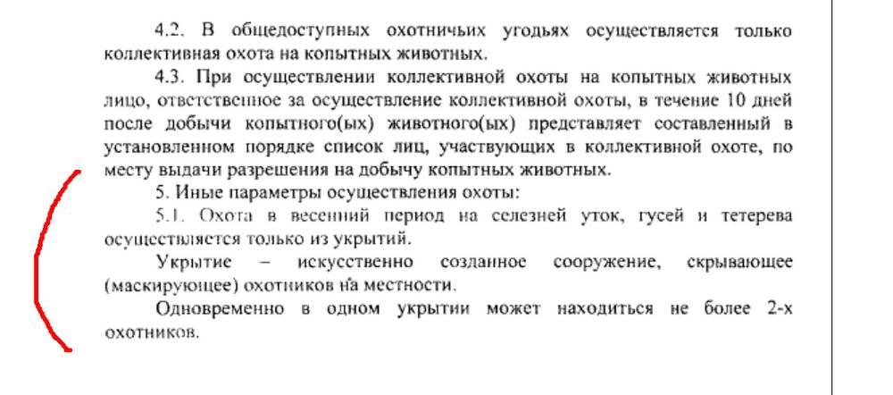 Владимирская.png