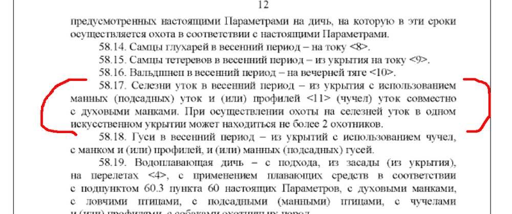 Нижегородская.png