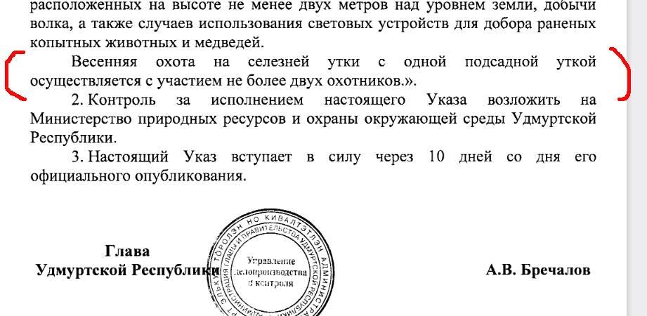 Удмуртия.png