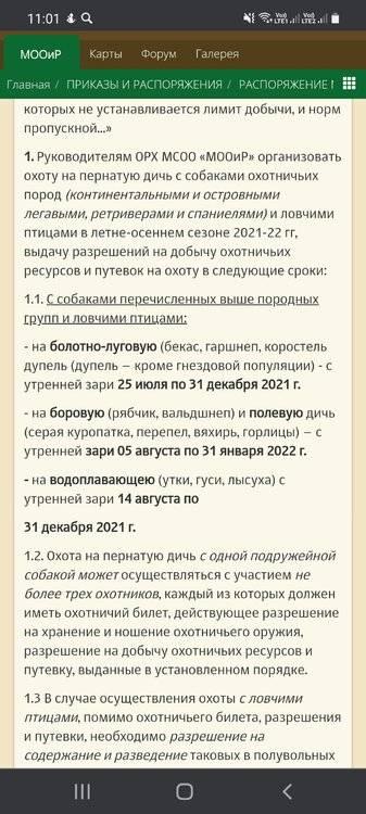 Screenshot_20210729-110110_Chrome.jpg