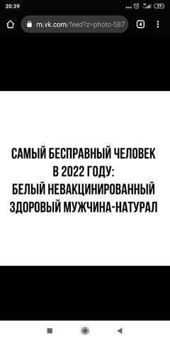 Screenshot_2021-07-02-20-39-41-953_com.android.chrome.jpg