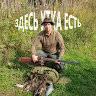 Весёлый Охотник