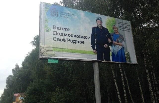 "Клуб ""Шерна"""