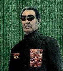 Andrey Brezhnev